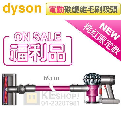 [可以買] 送2支吸頭-無纏結/U型【9.9成新,公司貨2年保固】dyson 戴森( DC62 Fuchsia ) 雙氣旋無線吸塵器