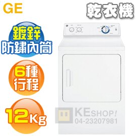 [可以買]GE 奇異( GTDP180GWW ) 12KG 經典 6行程滾筒瓦斯型乾衣機《含基本安裝、舊機處理》◆歡迎議價◆