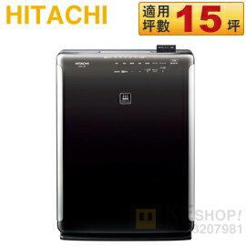 [可以買] HITACHI 日立【日本原裝*】精品型空氣清淨機 ( UDP-J90 )