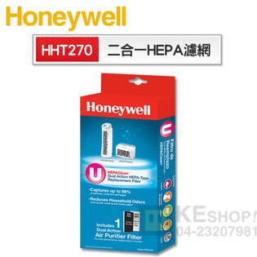 Honeywell (HRF-201B / HRF201B) 原廠 二合一HEPA濾網