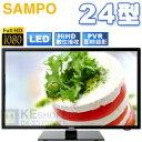 [可以買]SAMPO 聲寶( EM-24SK20D ) 24型【超質美 Full HD LED】數位液晶顯示器