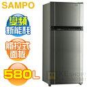 [可以買] SAMPO 聲寶 580公升【一級變頻】雙脫臭抗菌雙門冰箱 (SR-M58D)