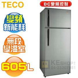 [可以買] TECO 東元 605公升 變頻新能耗1級 雙門冰箱 ( R6161XH )