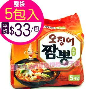 韓國 農心魷魚風味炒碼麵 泡麵 (袋裝5包入) [KR097A] 0