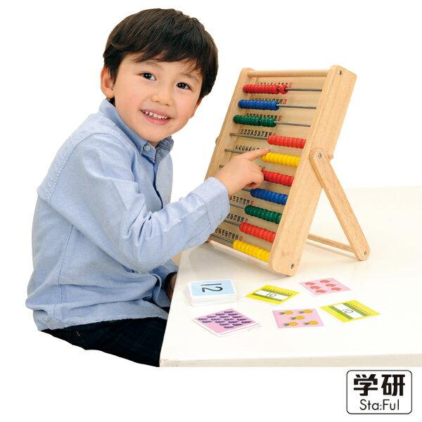 Gakken學研益智積木 - 木製100珠學習算盤 1