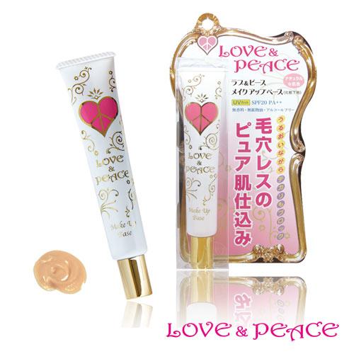 LOVE & PEACE 無瑕柔肌妝前乳 (自然膚色)                                                     打造零毛孔無瑕美肌SPF20/PA++