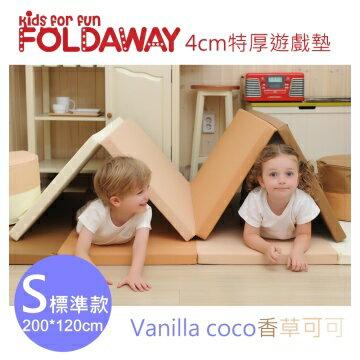 韓國 【FoldaWay】4cm特厚遊戲地墊(S)(標準款)(200x120x4cm)(6色) 1