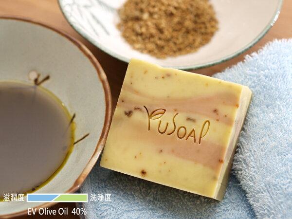 YuSoap - 酪梨接骨木花皂