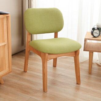 【迪瓦諾】馬卡龍 栓木實木椅/綠/可訂色/台灣製/餐椅/梳妝椅 - 限時優惠好康折扣