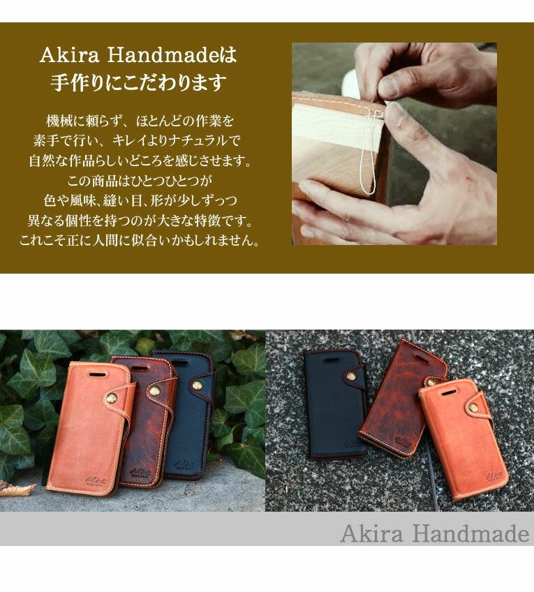[HTC]Akira手工真皮皮套 [台灣獨家特別版][D820,D826,A9,M9,M9+,EYE,D620] 5