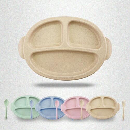 環保多功能餐具 兒童防滑餐具組 餐盤湯匙叉子三件套【WS0578】 BOBI  09/22 0