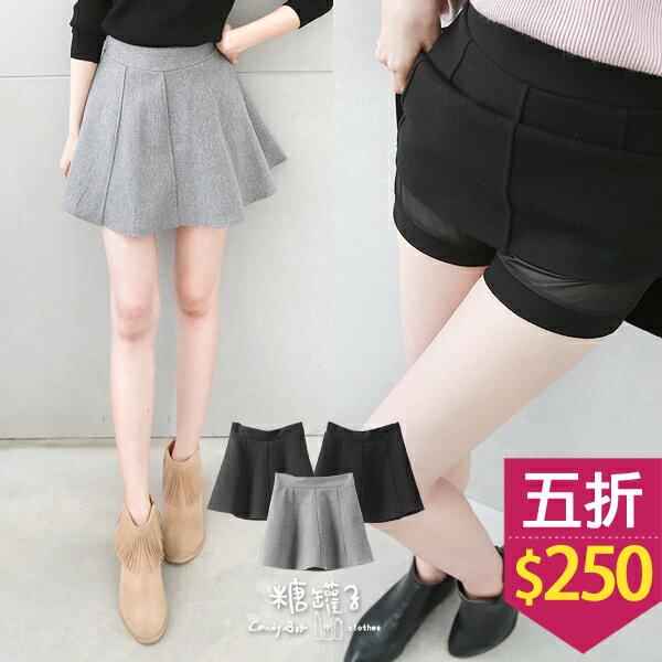 ★原價499五折250★糖罐子3D車線磨毛褲裙→預購【KK4882】 0