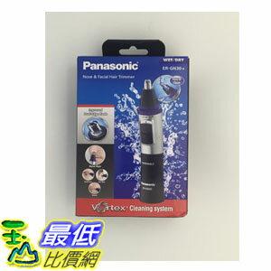[104美國直購] 國際牌 Panasonic ER-GN30 ERGN30 GN30 水洗式電動修容刀 鼻毛器 修容器 鼻毛刀 _A113