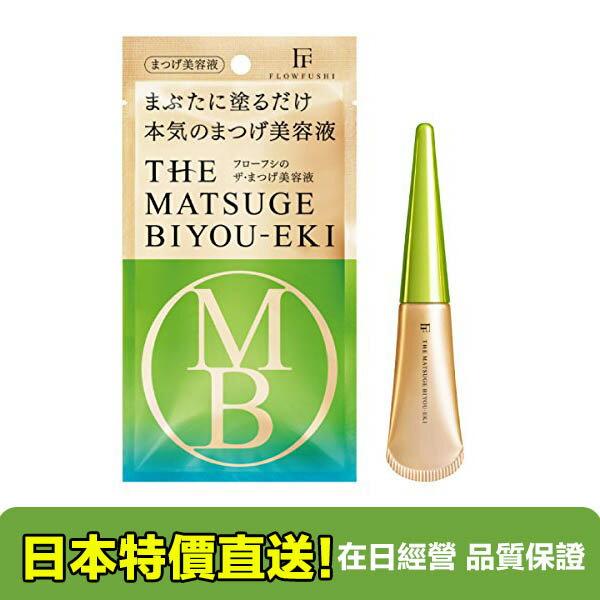 【海洋傳奇】日本 MOTE MASCARA 睫毛美容滋養液