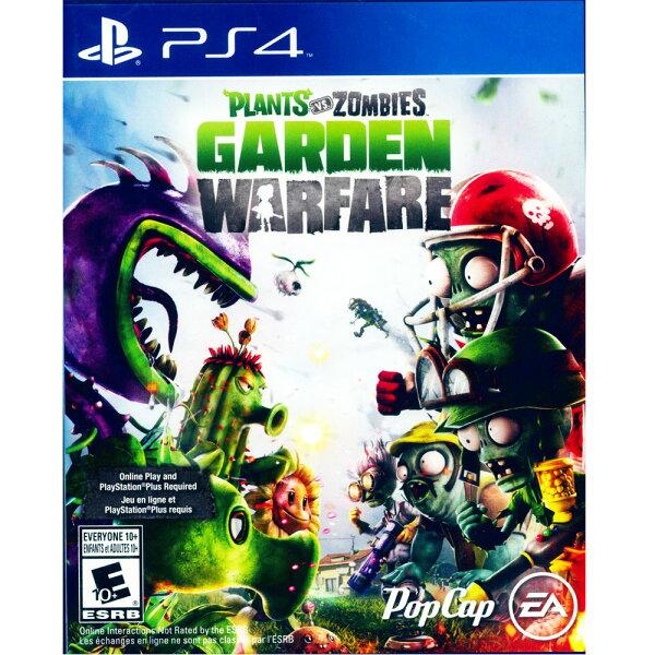PS4 植物大戰殭屍:花園戰爭 英文美版  Plants vs. Zombies: Garden Warfare