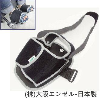 輪椅用腳部保護固定套 - 銀髮族 老人用品 輪椅使用者 腳部不滑落 安全 (單隻入) 日本製 [W0742]