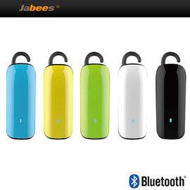 Jabees Beatles 立體聲藍芽耳機 一對二 可聽音樂 MicroUSB充電 藍牙 免持聽筒 耳機 麥克風 A2DP/禮品/贈品/TIS購物館