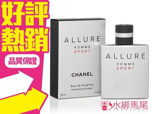 ◐香水綁馬尾◐ CHANEL 香奈兒 ALLURE SPORT 男性運動香水 香水空瓶分裝 5ML