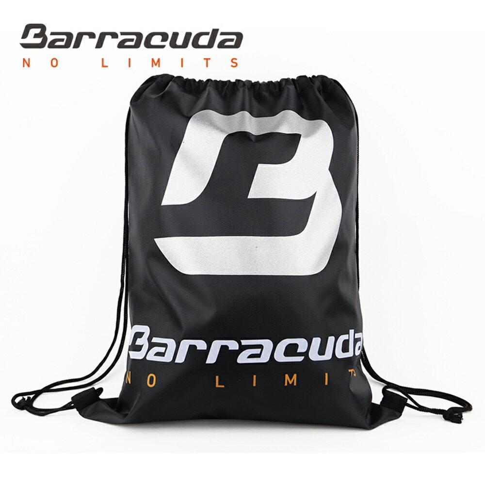 美國巴洛酷達Barracuda黑印大B便攜式束口袋 - 限時優惠好康折扣