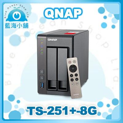 QNAP 威聯通 TS-251+-8G 2Bay NAS 網路儲存伺服器