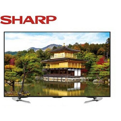 ★2016/7/28前回函贈★『SHARP』 ☆ 夏寶 58吋4K Ultra HD 液晶電視 LC-58U35T ★免費基本安裝★