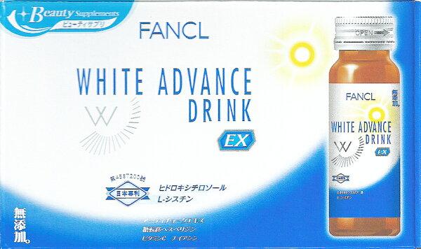 朝鮮薊祛斑亮白美肌飲料  FANCL   WHITE   ADVANCE   DRINK   EX