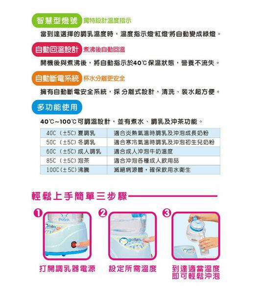 『121婦嬰用品館』PUKU 微電腦調乳器 3