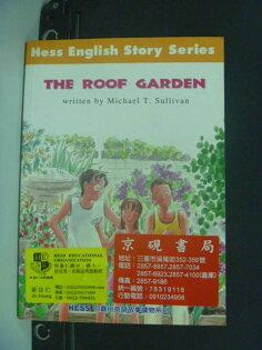 【書寶二手書T3/語言學習_IKQ】屋頂花園_MICHAEL T.SULLIVAN_附光碟