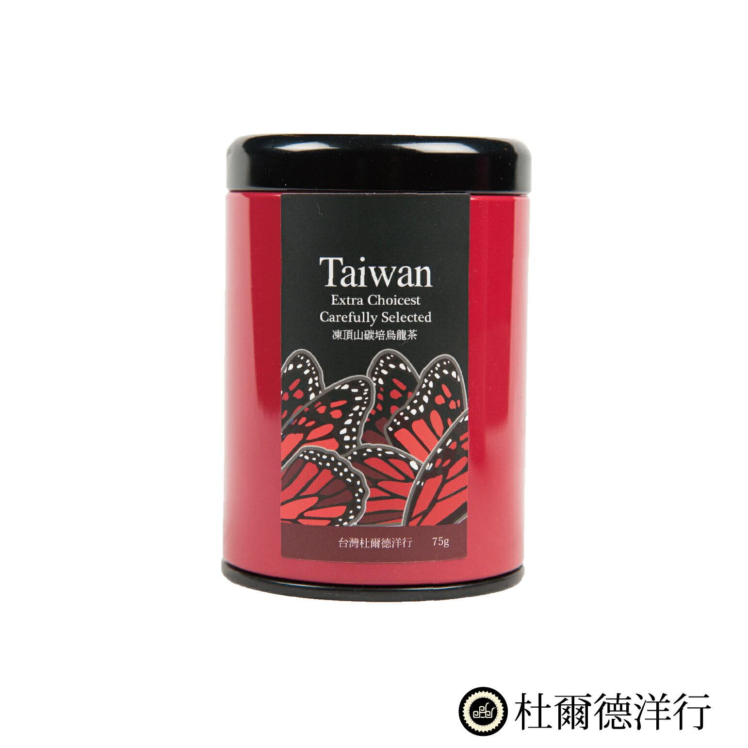 【杜爾德洋行 Dodd Tea】精選凍頂山碳培烏龍茶75g 0