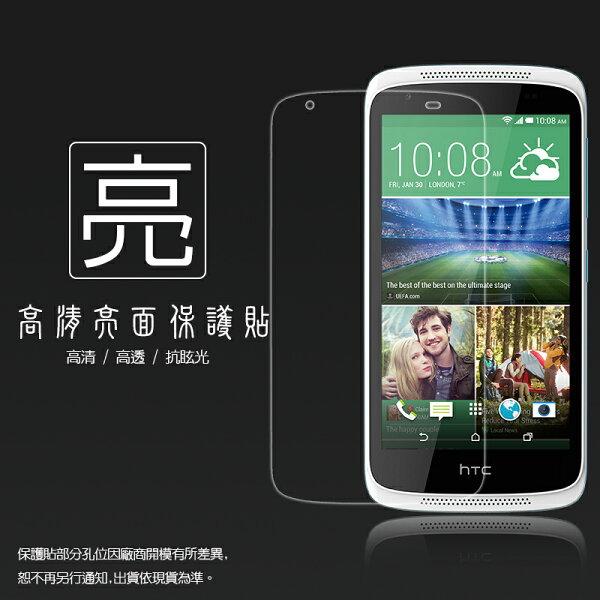 亮面螢幕保護貼  HTC Desire 526G+ dual sim 保護貼