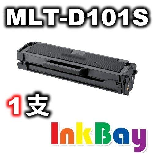 SAMSUNG  ML-2165W 黑白雷射印表機,適用 SAMSUNG MLT-D101S 黑色 環保碳粉匣