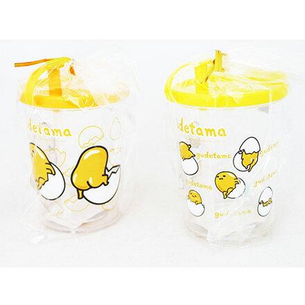 [敵富朗超市]蛋黃哥吸管水杯系列