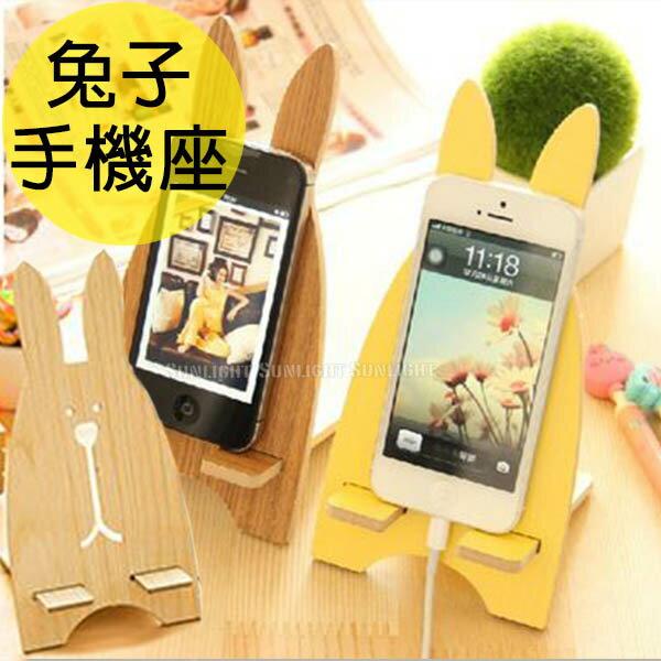 日光城。櫸木長耳兔子手機座,韓可愛動物造型 手機架 支架充電座 置物架 支撐架(5705)