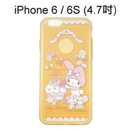 美樂蒂閃粉軟殼 [蛋糕] iPhone 6 / 6S (4.7吋)【三麗鷗正版授權】