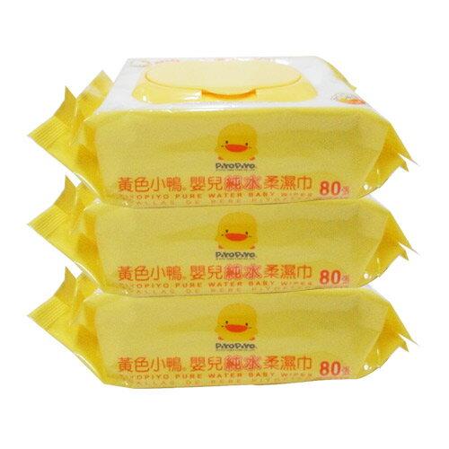 【奇買親子購物網】黃色小鴨盒蓋嬰兒純水柔濕巾(80抽)3入