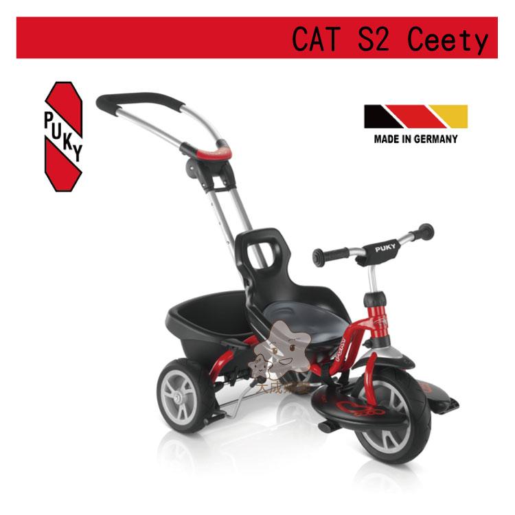 【大成婦嬰】 德國原裝進口 PUKY CAT S2 CEETY 兒童三輪車 (適用於2歲以上) 0