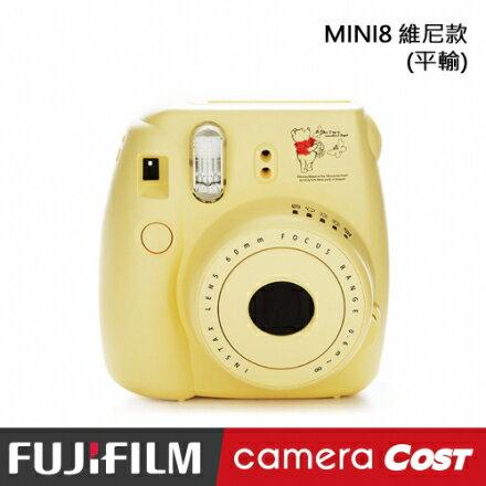 【平輸】FUJIFILM mini8 拍立得 維尼 黃 馬卡龍 迪士尼 贈空白底片 - 限時優惠好康折扣