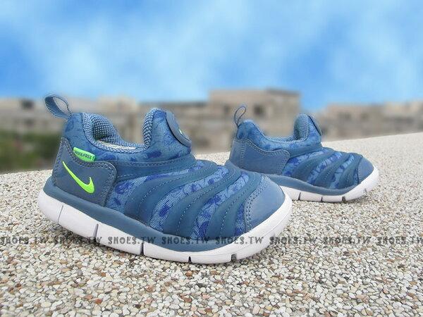 Shoestw【834366-400】NIKE DYNAMO FREE 童鞋 毛毛蟲 小童鞋 藍春天昆蟲 可凹折