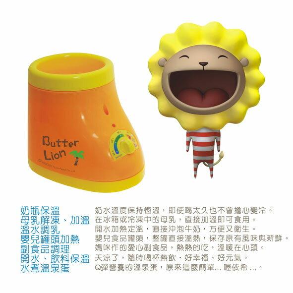 Butter Lion奶油獅 - 溫奶器/母乳加熱器 2