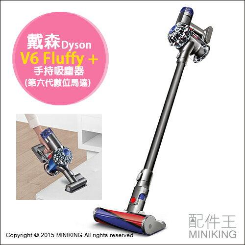 【配件王】 日本戴森 附6吸頭+延長管 HEPA濾網 Dyson V6 Fluffy+ SV09MHCOM 手持吸塵器