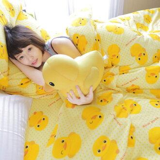 【黃色小鴨】單人三件式兩用毯床包組 / 自然居家◆ 高級搖粒絨 台灣製◆ HOUXURY寢具購物網
