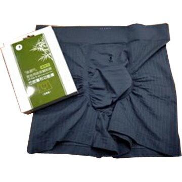 【UR free to go自遊行】男性攜帶型集尿器及排尿輔助器。竹炭專利功能褲(四角型)
