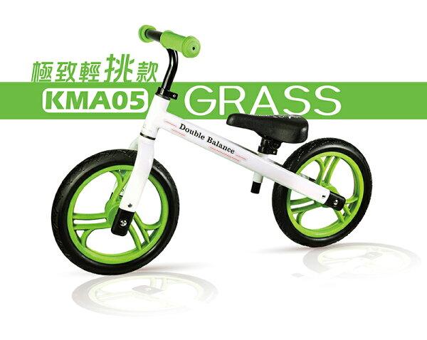【Double Balance】 兒童滑步車 平衡車 (極致輕挑款) 白色車身/蘋果綠色PU輪 台灣製造 KMA-05極致輕挑款 蘋果綠款 (共四色)