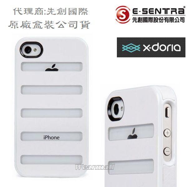 【免運費】【全新出清】x-doria【雙料視窗】原廠保護殼、手機殼 Apple【iPhone4、iPhone4S】專用【先創國際代理公司貨】