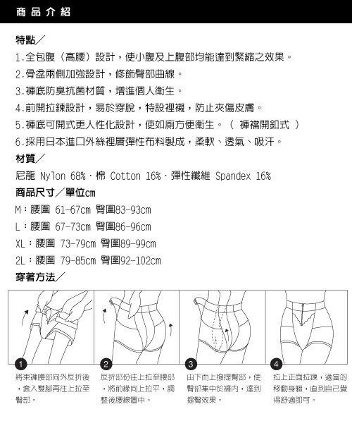 六甲村 - 產後短束褲 (紫) 3
