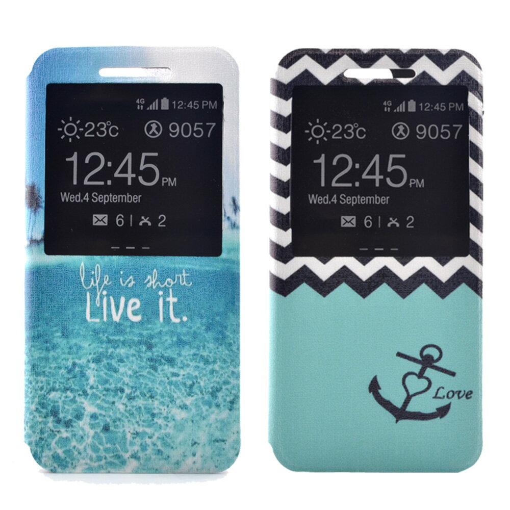 Samsung S7 edge 時尚彩繪手機皮套 側掀支架式皮套 海軍波紋/熱帶島嶼 0
