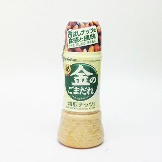 日本mizkan 金芝麻醬-堅果250ml