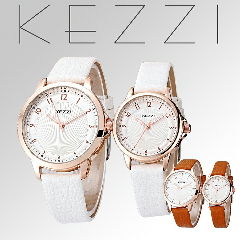 KEZZI 珂紫 K-1164 典雅數字設計精緻情侶對錶 0