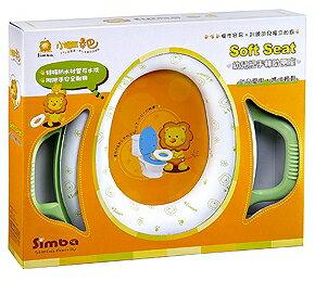 『121婦嬰用品館』辛巴 幼兒把手輔助便座器 1