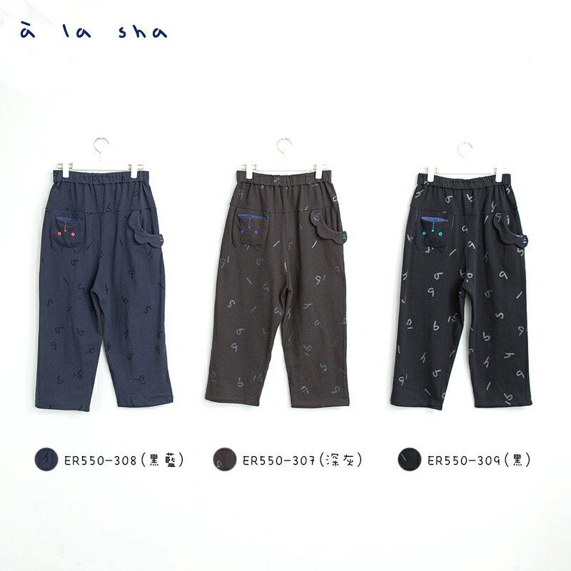 a la sha enco 阿財熊字體印花寬褲 4
